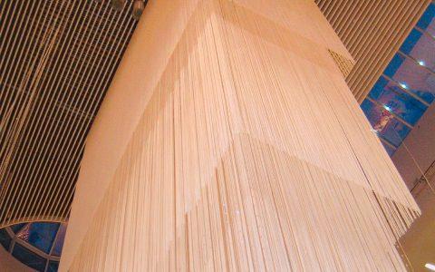 Fadenvorhang- A. Kottenhahn Technische Textilien e. K.